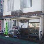 Shokudokoroooki - 2014.1.31撮影