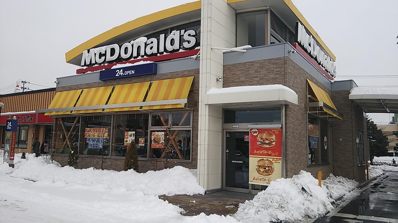 マクドナルド 郡山駅東ショッピングセンター店