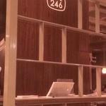 CAFE246 -