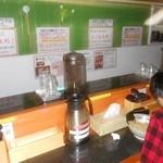 渡辺製麺 - カウンターのみ