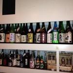 あさくら - カウンター内のボトル2