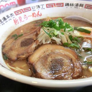 新見らーめん いぶき - 料理写真:猪チャーシューメン(みそ)