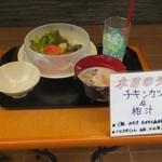 24165473 - 本日の日替わり(チキンカツ&粕汁)850円