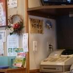 しまざき - レジ(うまい!トロカツの店)の張り紙が貼ってある。