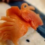 直すし - 赤貝