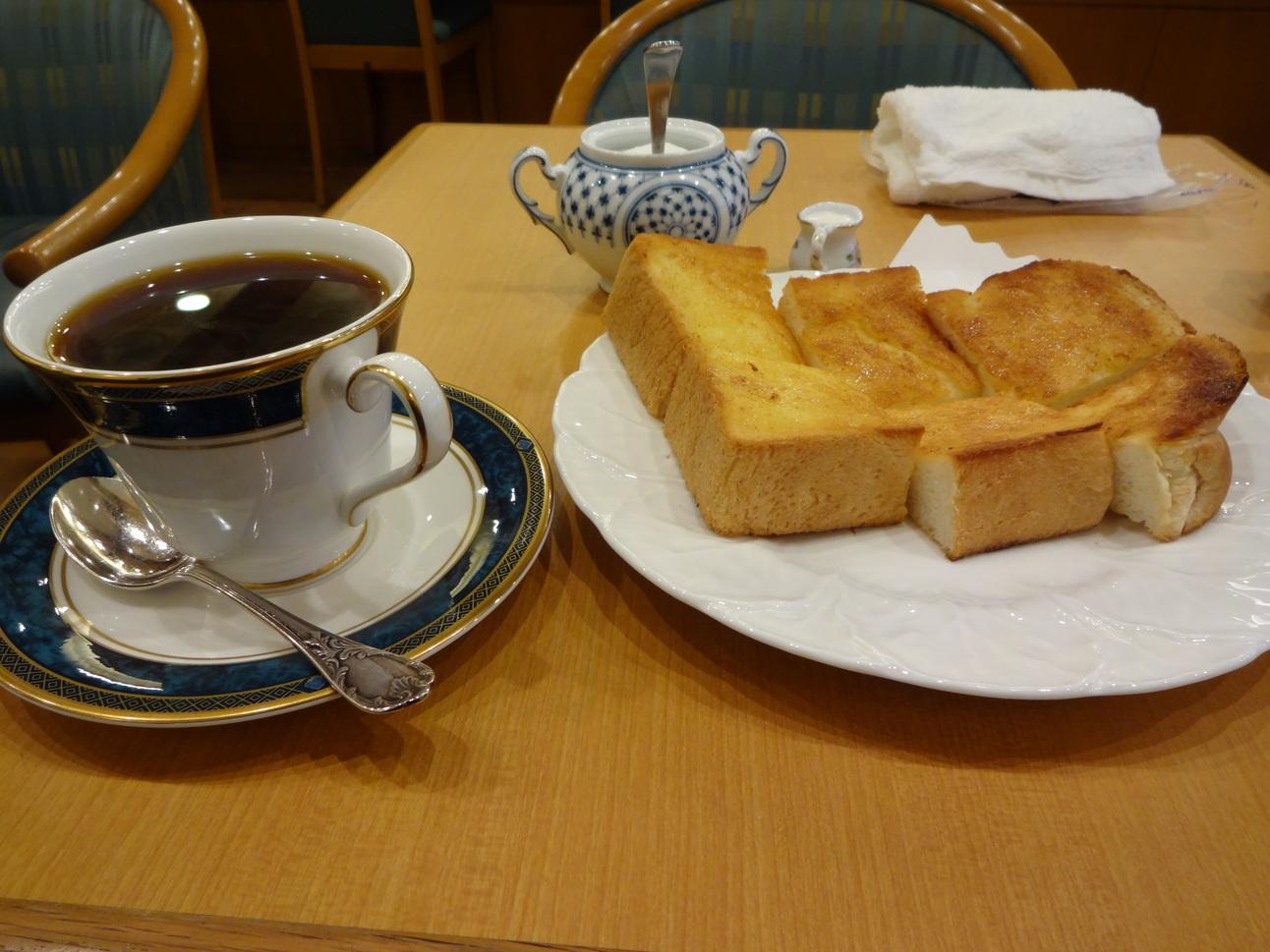 cafe Le Vant Clair