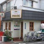 ピサロ - お店