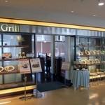 Mollete Grill - 岩田屋のレストラン街にあるグリル料理専門店です。
