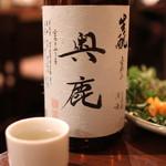 讃岐うどん 蔵之介 - 秋鹿 奥鹿 生酛 山田錦六〇 無濾過原酒 (2014/02)