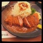 どんQ 並木店 - 黒ヒレカツ定食 1530円