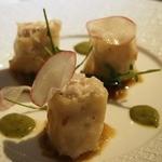 レストランパフューム - ●-Les Entrees-       ジャンボンブランとクリームチーズのパートブリックロースト オニオンのコンポテ添え