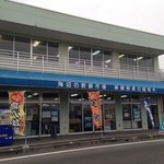 海辺の新鮮市場 - 江田島湾の一番奥まった所にあります。海が綺麗ですよ。