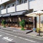 世田谷 火龍園 - 赤堤通りにある世田谷線の踏切のところにお店があります。