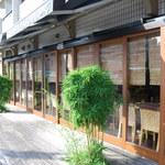 世田谷 火龍園 - 大きな窓と竹の植栽が目印です。