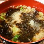 鳴門 - 味噌汁(竹野の岩海苔と寒鰤)