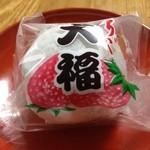 御菓子司青柳 花うさぎ - (2014.02)