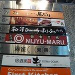 一鶴 横浜西口店 - このビルの6階にお店があります。俗に言うフードビルです。