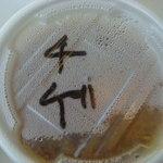 ピリピリ - チキンカレー 激辛Cセット(チゲC)