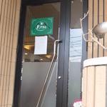 Kitao - お店入口