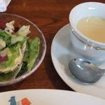 Kitao - ランチセットのスープとサラダ♪スープが美味しいです!