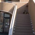 Kitao - お店は2階です♪