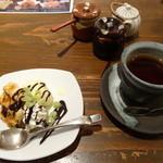 エンヤキッチン - 紅茶とデザート(1日目)