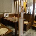 エンヤキッチン - 4人用テーブル