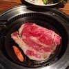 韓国料理トラヤ