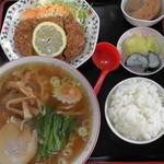 24183057 - H26.2.10 ラーメン定食(700円)