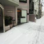 エムコイデ - 記録的な大雪でした。