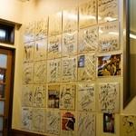 牛坊 - 2014.2 店内にはサイン色紙が飾られています
