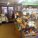 旭山動物園くらぶ 正門shop - お土産とか