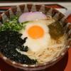 五島うどん ごしま - 料理写真:月見うどん