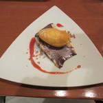 ミノビ - グアナラのチョコのテリーヌ みかんのアイス