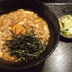 但馬食堂 てんの店 - 最強玉子丼(480円)