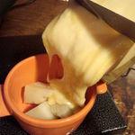 ビストロ ル・パン - ハイジのチーズ〈ラクレット〉