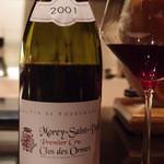 Feb, 2014_2 Morey Saint Denis 1er Cru Clos Des Ormes [2001] (G.Lignier) \11,800