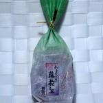豆芳 - 落花生の甘納豆