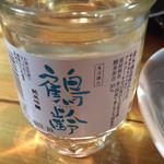 まんてん - カップ酒