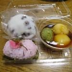 菓人 結人 - みたらし¥130、西の桜餅¥180・・・