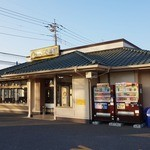 CoCo壱番屋 - CoCo壱番屋 川越今福店