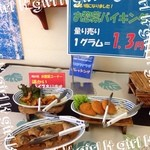 気比の里 - お惣菜バイキング♡