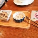 koko ti cafe - この砂糖おいしい