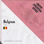 ワールド・ブレックファスト・オールデイ - 2014年2月11日今回はベルギー