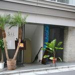 Sii - 店舗入り口