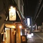 とりそば ささ - 大船から来る時は湘南モノレールが便利♪奥に見えるのが富士見町駅です(一駅)