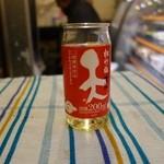 スミザキ精肉店 - ワンカップの日本酒(220円)