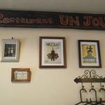 アンジュール - 店内にはちょっとした絵が多く飾られている