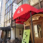 夢見鳥 - 夢見鳥淡路町店(2号店)