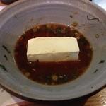 かばわーるど - ぶぐザクに豆腐を投入
